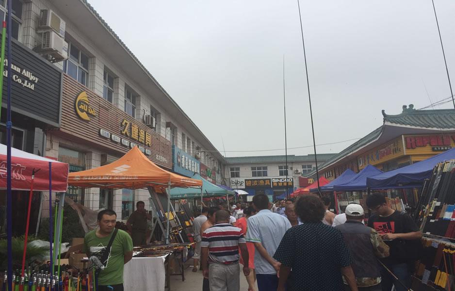 大厂渔具城2015年第五次(第96届)渔具展销会实况图集_图(4)