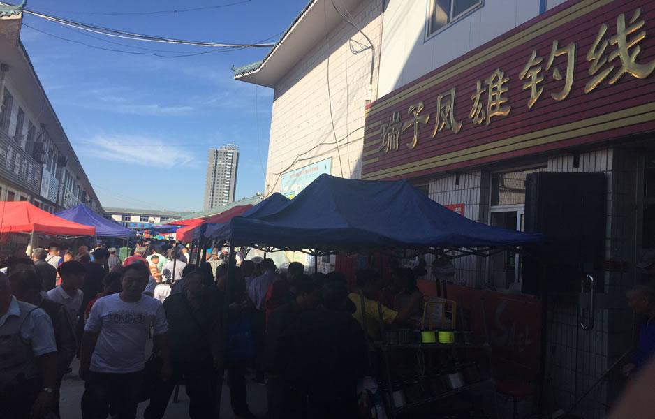 大厂渔具城2015年第六次(第97届)渔具展销会实况图集_图(13)