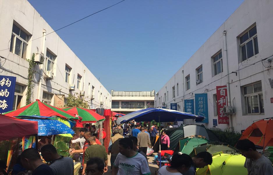 大厂渔具城2015年第六次(第97届)渔具展销会实况图集_图(16)