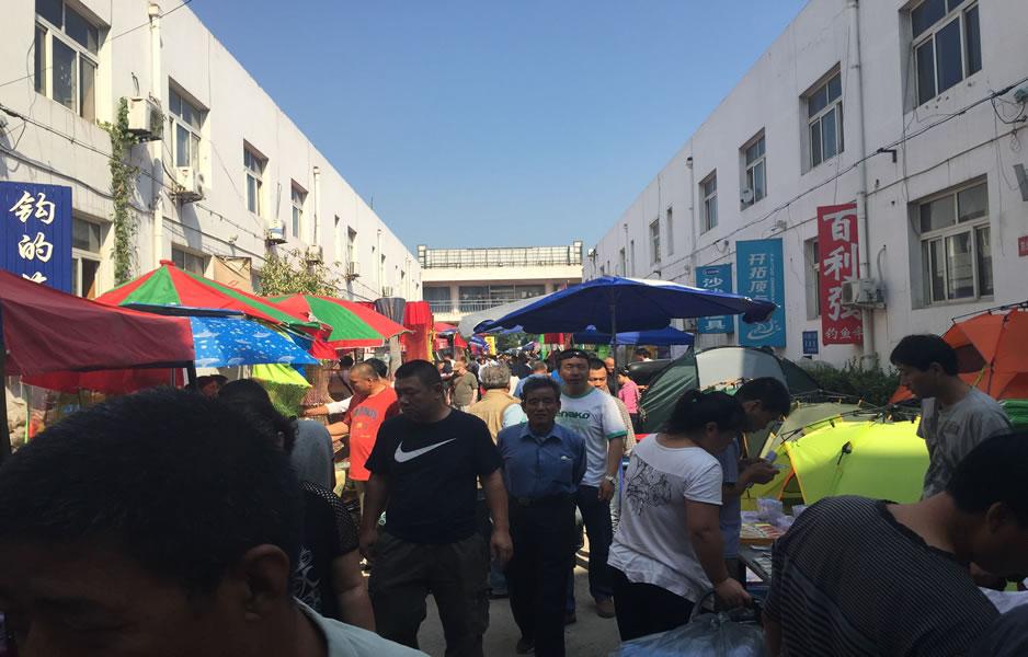 大厂渔具城2015年第六次(第97届)渔具展销会实况图集_图(11)