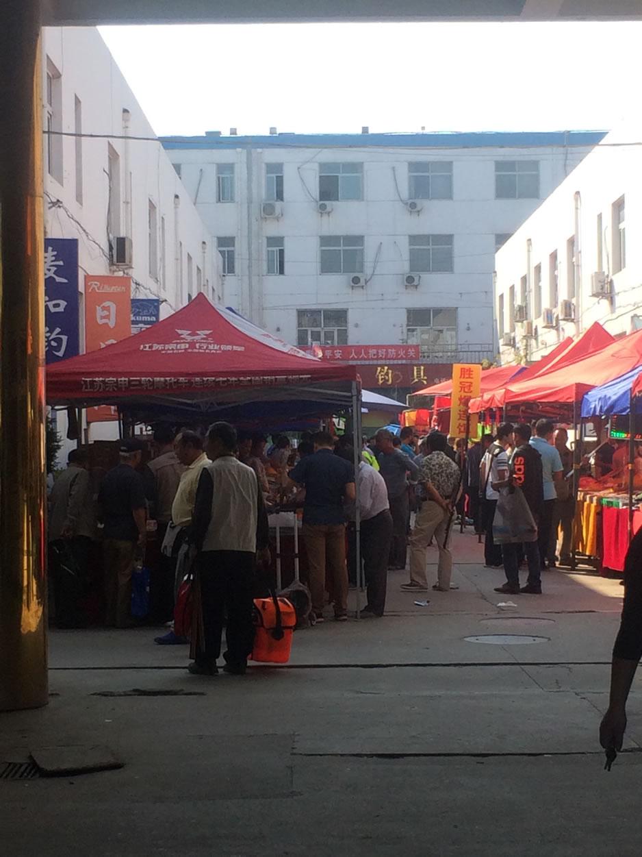 大厂渔具城2015年第六次(第97届)渔具展销会实况图集_图(6)