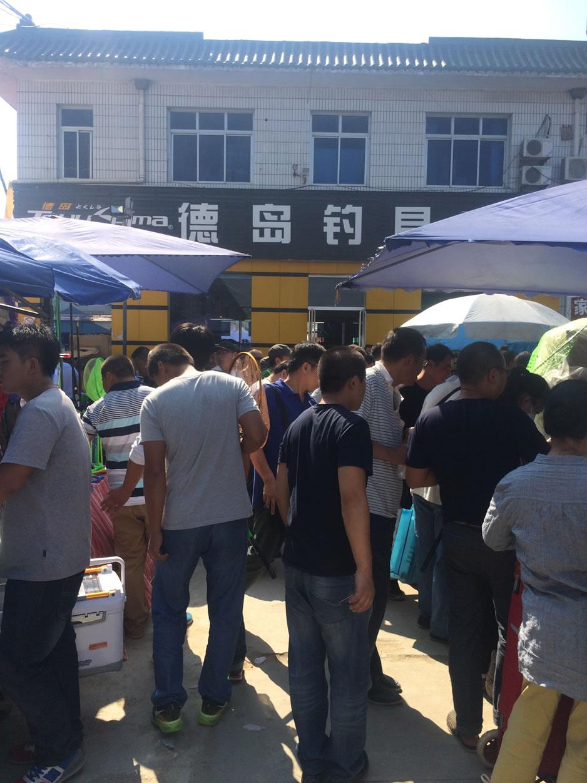 大厂渔具城2015年第六次(第97届)渔具展销会实况图集_图(1)