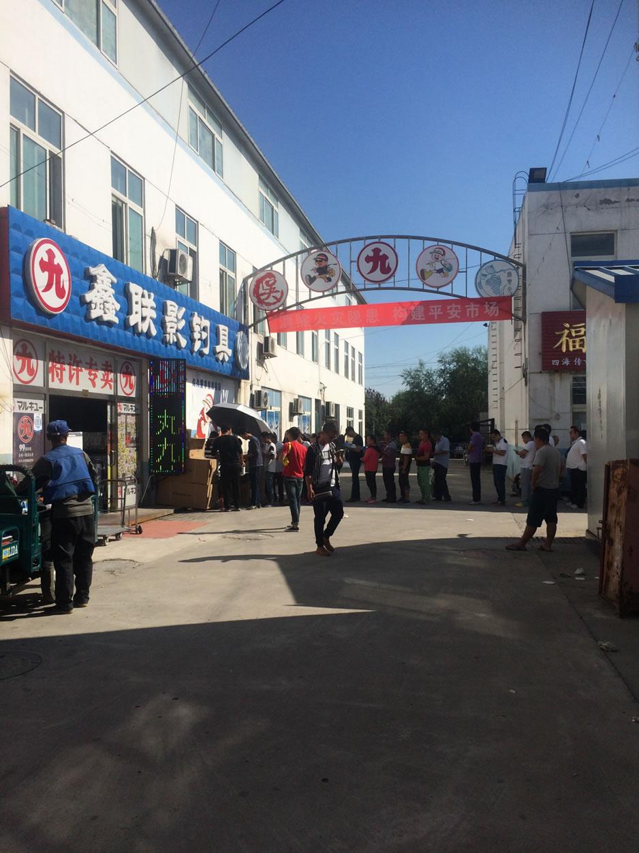 大厂渔具城2015年第六次(第97届)渔具展销会实况图集_图(3)